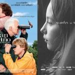 Estrenos de cine fin de semana – 8 Junio