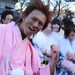 Japón a tu aire en 13 días